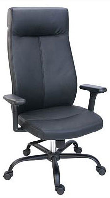 ARROW HIGH BACK OFFICE CHAIR