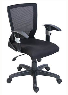 BLACKBERRY LOW BACK OFFICE CHAIR