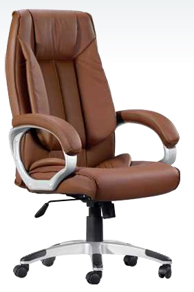 TRENDY HIGH BACK OFFICE CHAIR