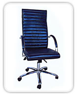 ELEGANT HIGH BACK OFFICE CHAIR